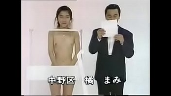 diperkosa japanes ngentot Pinay couple sex video