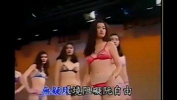 twerk lingerie sexy Sexually bugged full movie